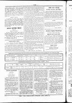 giornale/UBO3917275/1856/Dicembre/4