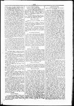 giornale/UBO3917275/1856/Dicembre/7