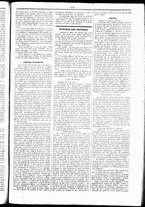 giornale/UBO3917275/1856/Febbraio/11
