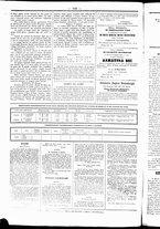 giornale/UBO3917275/1856/Febbraio/12