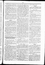 giornale/UBO3917275/1856/Febbraio/15