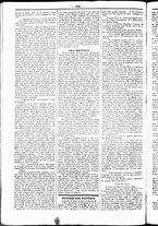 giornale/UBO3917275/1856/Luglio/14