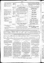 giornale/UBO3917275/1856/Luglio/16