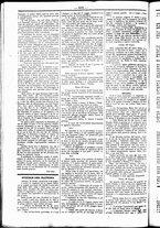 giornale/UBO3917275/1856/Luglio/18