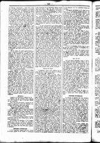 giornale/UBO3917275/1856/Luglio/2