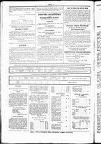 giornale/UBO3917275/1856/Luglio/20