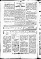 giornale/UBO3917275/1856/Luglio/8