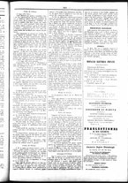 giornale/UBO3917275/1856/Marzo/3