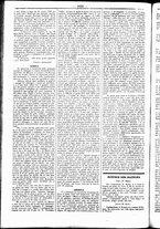 giornale/UBO3917275/1856/Novembre/18