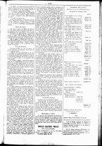 giornale/UBO3917275/1856/Novembre/19