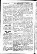 giornale/UBO3917275/1856/Novembre/6