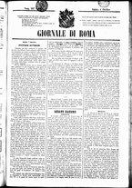 giornale/UBO3917275/1856/Ottobre/13