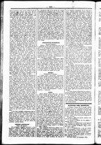 giornale/UBO3917275/1856/Ottobre/14