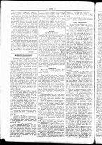 giornale/UBO3917275/1857/Dicembre/11