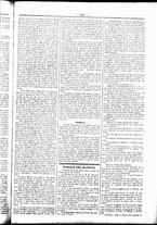 giornale/UBO3917275/1857/Dicembre/12