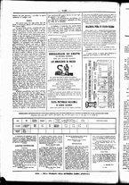 giornale/UBO3917275/1857/Dicembre/13