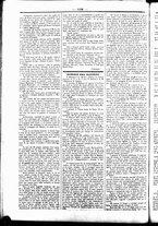 giornale/UBO3917275/1857/Dicembre/16