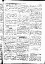 giornale/UBO3917275/1857/Dicembre/17
