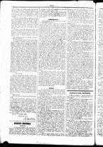 giornale/UBO3917275/1857/Dicembre/20
