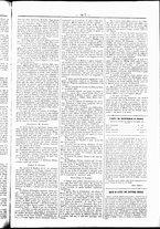 giornale/UBO3917275/1857/Dicembre/3