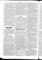 giornale/UBO3917275/1857/Dicembre/6
