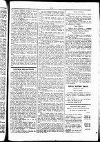 giornale/UBO3917275/1857/Febbraio/15