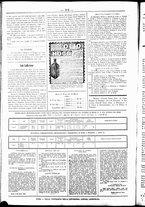 giornale/UBO3917275/1860/Aprile/12