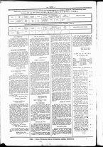 giornale/UBO3917275/1860/Febbraio/12
