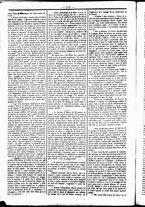 giornale/UBO3917275/1860/Febbraio/14