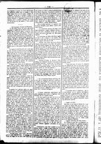 giornale/UBO3917275/1860/Febbraio/18
