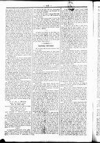 giornale/UBO3917275/1860/Febbraio/2