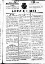 giornale/UBO3917275/1860/Febbraio/5