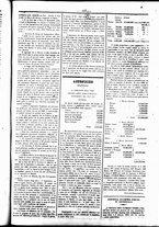 giornale/UBO3917275/1860/Febbraio/7