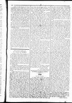 giornale/UBO3917275/1860/Gennaio/11