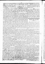 giornale/UBO3917275/1860/Gennaio/14
