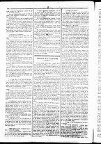 giornale/UBO3917275/1860/Gennaio/18