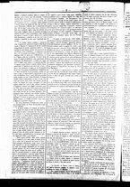 giornale/UBO3917275/1860/Gennaio/2