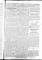 giornale/UBO3917275/1860/Gennaio/3