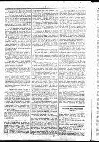 giornale/UBO3917275/1860/Gennaio/6
