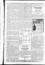 giornale/UBO3917275/1860/Gennaio/7