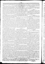 giornale/UBO3917275/1860/Giugno/10