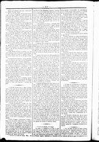 giornale/UBO3917275/1860/Giugno/14