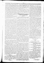giornale/UBO3917275/1860/Giugno/15
