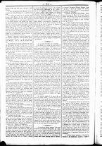 giornale/UBO3917275/1860/Giugno/18