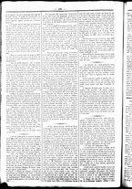 giornale/UBO3917275/1860/Giugno/2