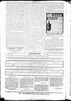 giornale/UBO3917275/1860/Giugno/20