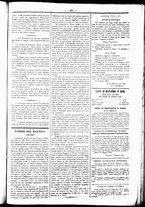 giornale/UBO3917275/1860/Giugno/7