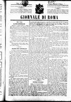 giornale/UBO3917275/1860/Marzo/17