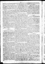 giornale/UBO3917275/1860/Marzo/18