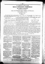 giornale/UBO3917275/1860/Settembre/12